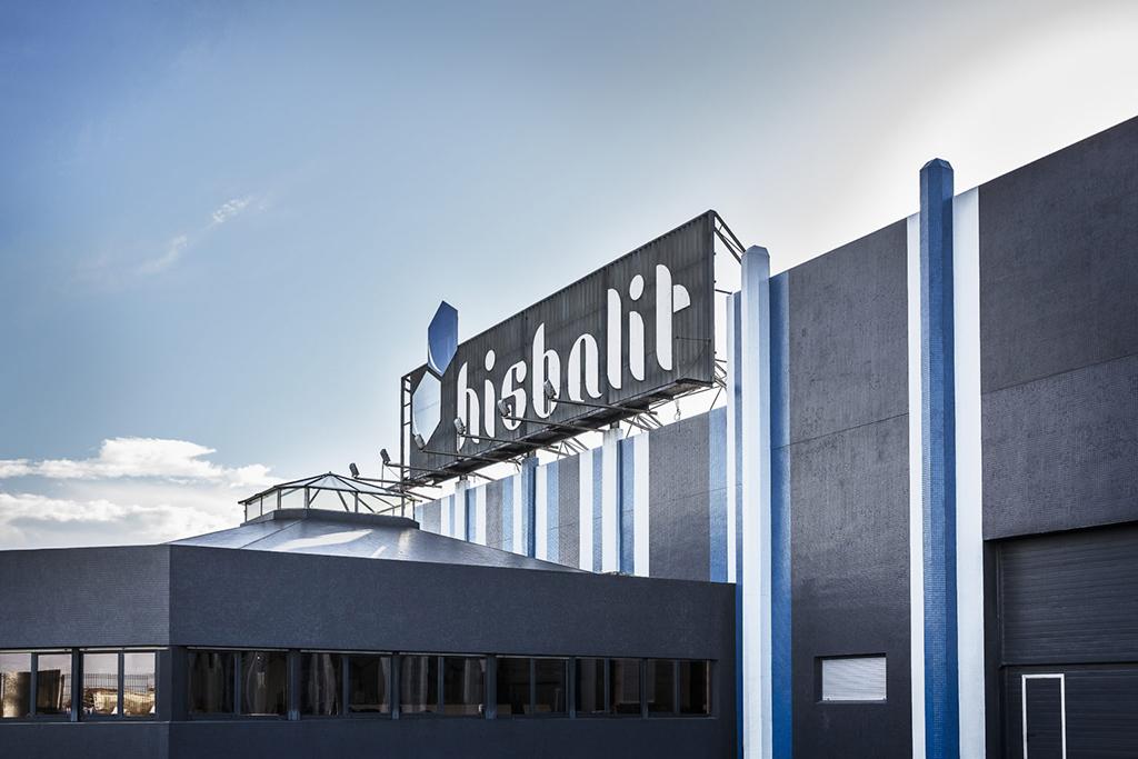 Hisbalit-3-1536x1024-1